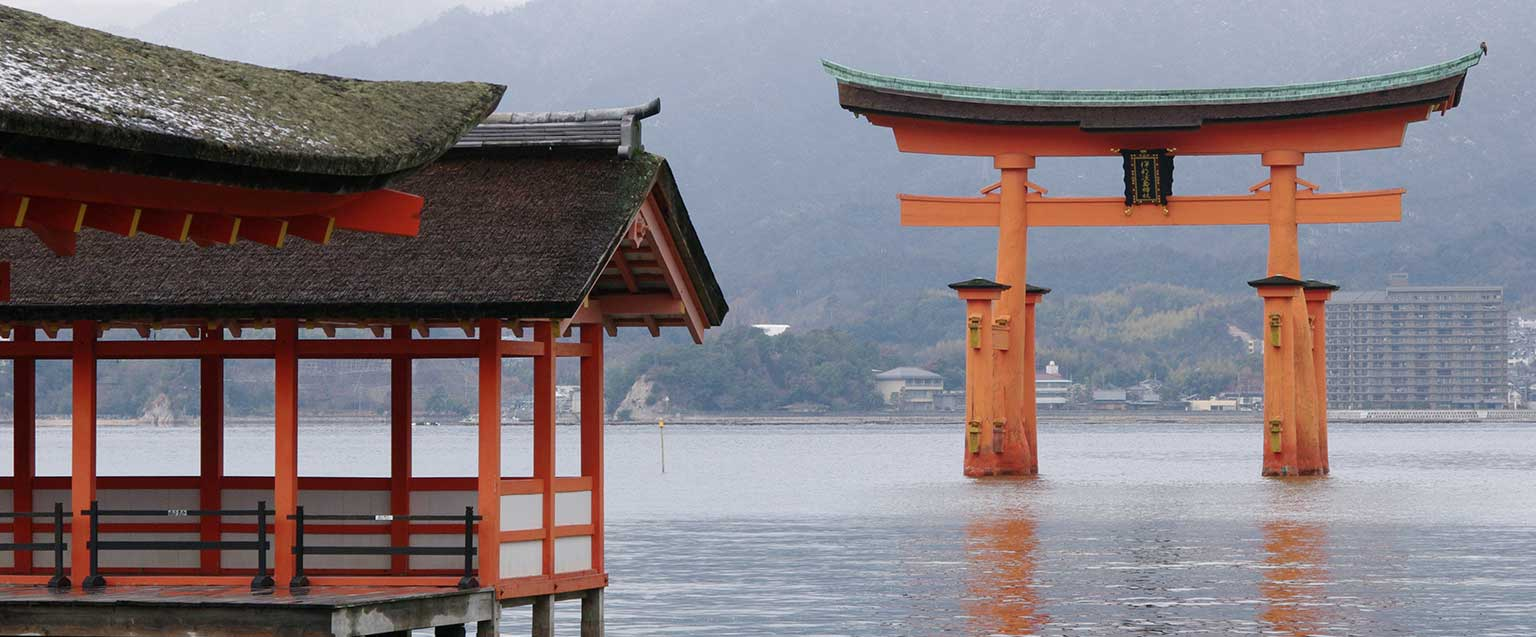 slider_voyages-Japon
