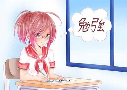 Japonais en manga