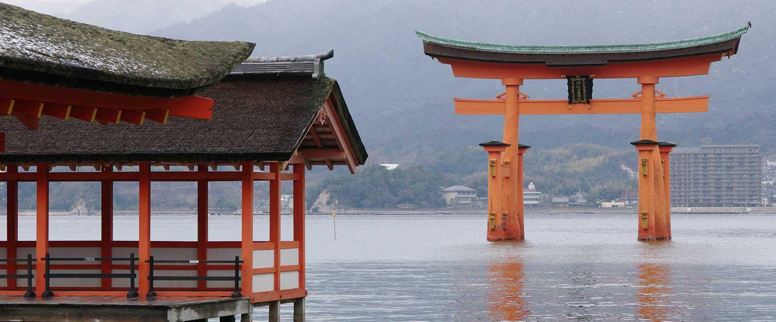 slider_voyages-Japon
